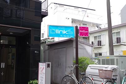 スタジオ DlinkS 外観
